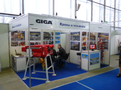 5. international trade fair of lifting equipment KranExpo 2010 in Moscow, 1