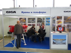 5. international trade fair of lifting equipment KranExpo 2010 in Moscow, 2