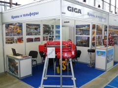 5. international trade fair of lifting equipment KranExpo 2010 in Moscow, 3