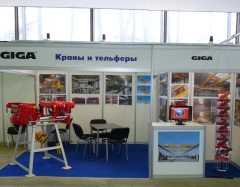 5. international trade fair of lifting equipment KranExpo 2010 in Moscow, 5