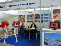 5. international trade fair of lifting equipment KranExpo 2010 in Moscow, 6